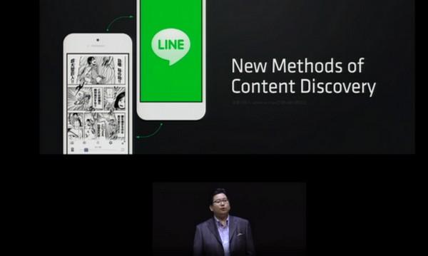 【全文】無料で人気漫画を毎日更新! 大手出版社が手を組んだ「LINE マンガ」のポテンシャルとは?