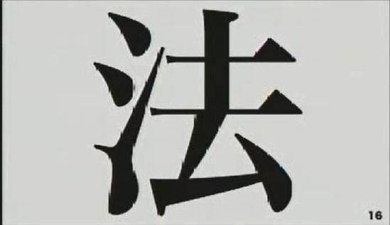 gazou14