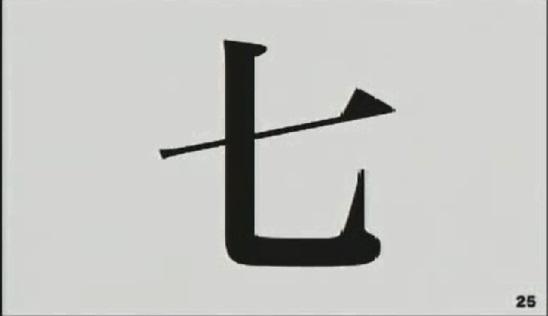gazou23
