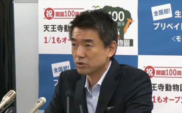 大阪市、生活保護費の一部をプリペイドカードで支給へ 橋下徹氏「管理するのは当たり前」【全文】