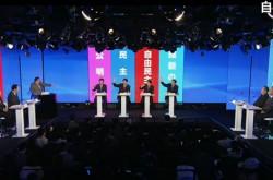 ネット党首討論2014–集団的自衛権の行使容認で、日本の外交・安保はどうなる?