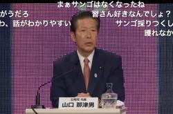 ネット党首討論2014–小笠原のサンゴ密漁取り締まりに見る、自衛隊の役割とは?