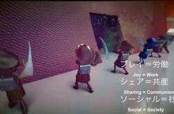 共産圏っぽい世界で、肉体労働の喜びを味わうゲーム「The Tomorrow Children」を知っているか?