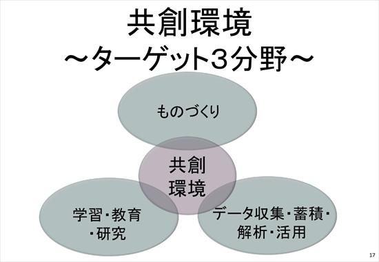 image-17_R