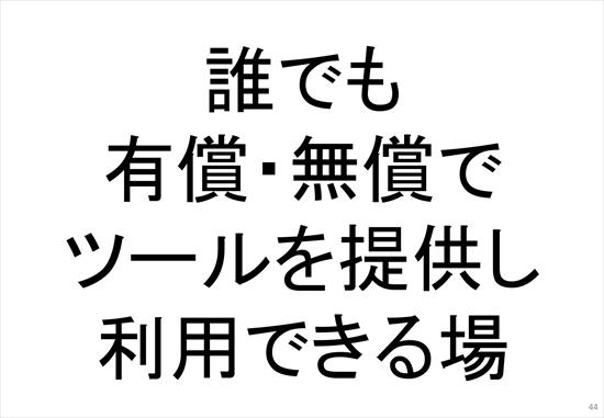 image-44_R