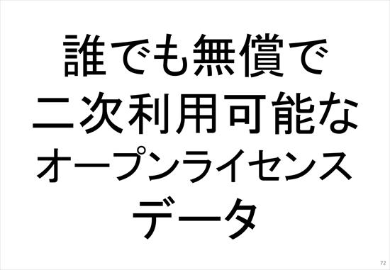 image-48