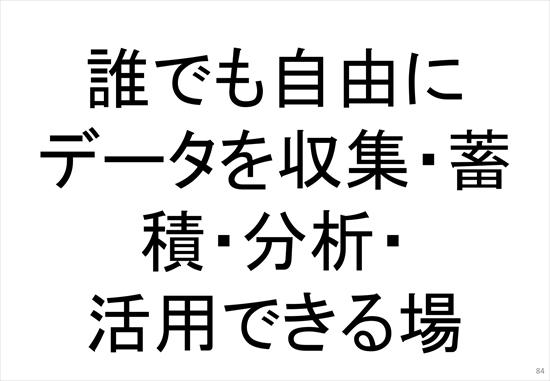 image-55