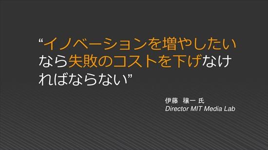image-55_R