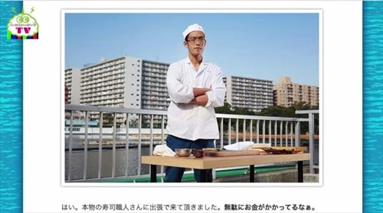 【gazou11 】寿司職人 1:36_R