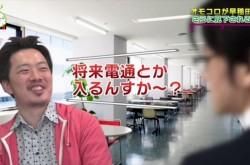 """「早稲田ブランドは""""負債""""である」 オモコロスタッフが早大生へ説いた、学歴のデメリット"""