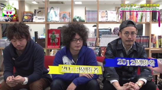 【gazou5 】優勝者 2:06_R
