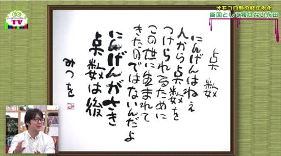 【gazou10 】点数 7:22_R