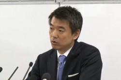 税逃れで日本を捨てる富裕層など放っておけ–橋下徹氏、トマ・ピケティ教授の課税論を語る