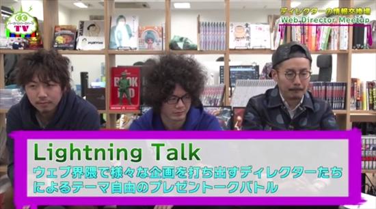 【gazou4 】ライトニング 1:54_R