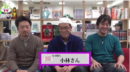 【gazou1 】小林さん 0:56_R