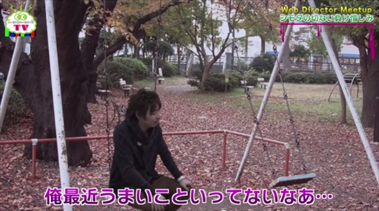 【gazou10 】うまくいかない 5:33_R