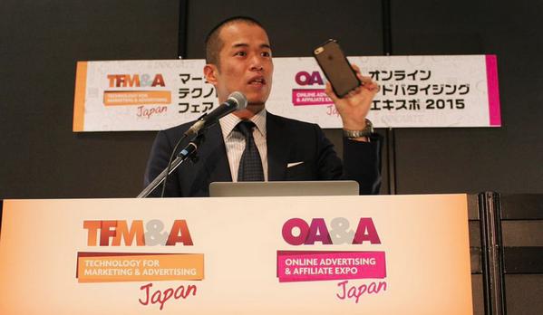 バズワードに惑わされるな! LINE・田端信太郎氏が、スマホビジネスの本質を語る