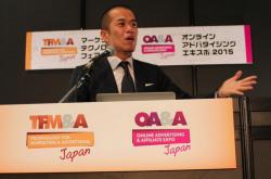 友だちからのスタンプを、無視できますか? LINE・田端信太郎氏、広告コミュニケーションの真髄を語る