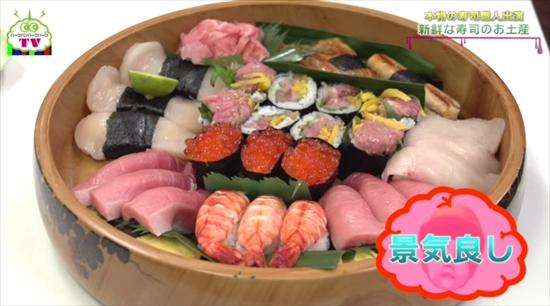 【gazou6 】お寿司 1:50_R