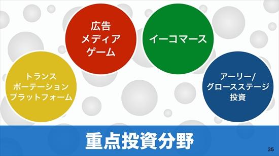 image-0036_R