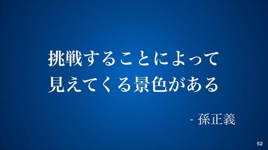 image-0053_R