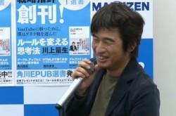 「出生率も上がる、日本は復活する」 川上量生氏が明かす、ジブリ・鈴木敏夫氏の日本楽観論
