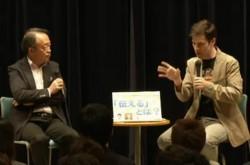 池上彰氏「会話のコツは7:3。あとアメリカの悪口(笑)」 パックンとの対談で語った、情報発信の極意