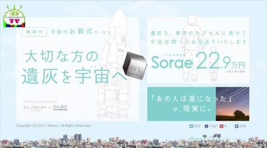 【gazou2 】宇宙葬 0:59_R