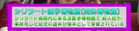 【gazou15 】病院 7:08_R
