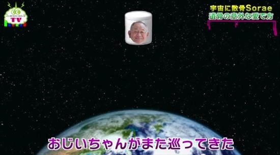 【gazou12 】おじいちゃん 5:36_R