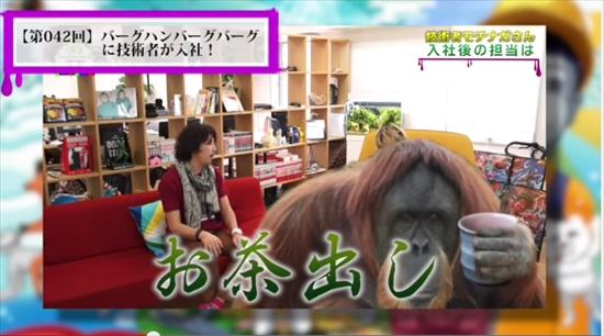 【gazou7 】お茶出し 2:02_R