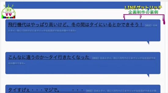 【gazou11 】タイ行きたい 5:40_R