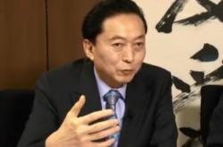 【全文】鳩山由紀夫元首相「世界平和のため、行かずにはいられなかった」 ニコ生でクリミア訪問の真相を語る