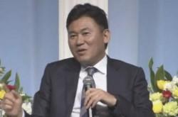 三木谷社長「楽天でもビットコインの導入を考えている」 通貨そのものが再定義されるチャンスと語る
