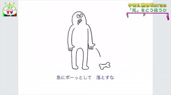 【gazou10 】ポップ 3:55_R