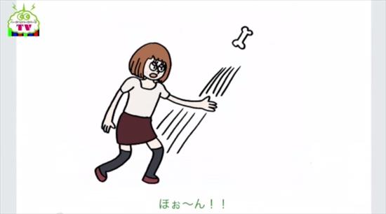 【gazou3 】えり子 1:06_R