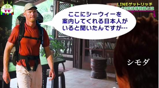 【gazou14 】シーウィー 7:00_R