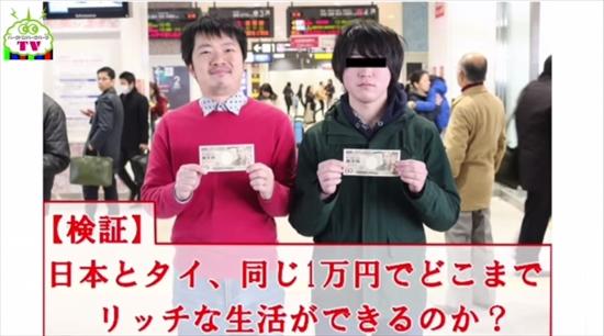 【gazou3 】検証 1:10_R