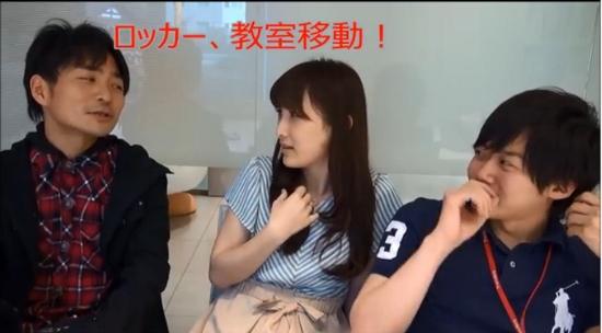 kyoushitsuido (550x304)