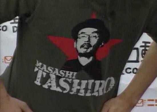 tasiro2