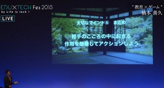 2015-05-09_121237