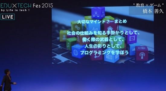 2015-05-09_121402