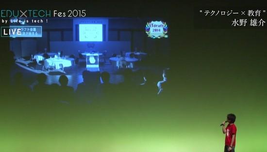 2015-05-09_123754
