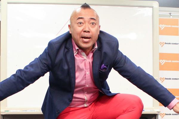 ゴルゴ松本が少年院で話題の「命の授業」を熱演 日本語に秘められたメッセージを読み解く