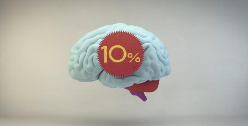 「人間は脳の10%しか使ってない」はウソ! 神経学者が脳ブームの迷信を語る