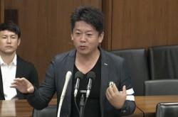 刑務所の職員の数が圧倒的に足りない–堀江貴文氏が国会で受刑者の再犯防止策について語る