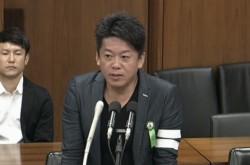 堀江貴文氏「これからも冤罪事件が起きる」 国会で刑事司法制度の改革を提言