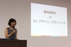 「アイデアを試行錯誤してるときが一番幸せ」DeNA南場氏が美大生に贈るキャリア講座