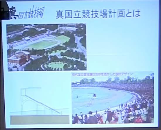 建築家の森山高至氏が考える新たな国立競技場計画とは - ログミー