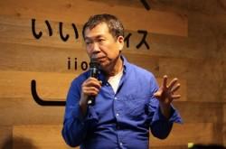 コミュニティは大きくするとファンが離れる–佐々木俊尚氏が語る成功するメディア運営のバランスとは
